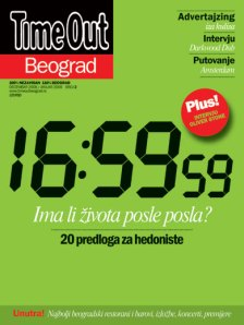 Timeout Beograd Cover